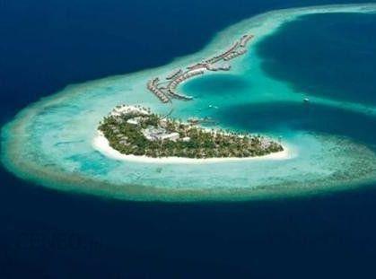 Centara Ras Fushi wczasy Malediwy Male Atol Giraavaru